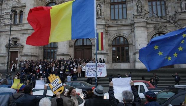 У Румунії не припиняються протести суддів і прокурорів