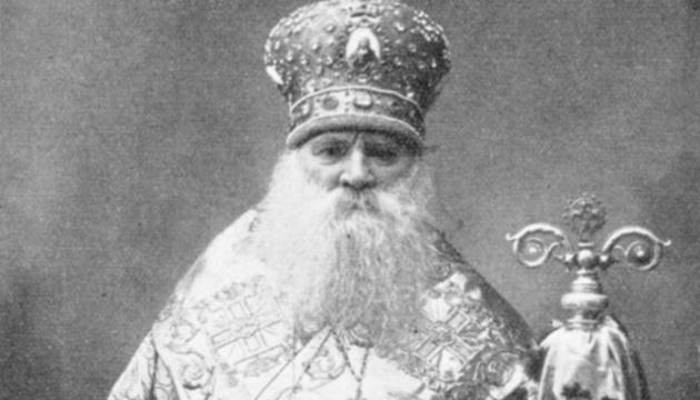 У Вінниці проведуть меморіальні читання на честь Митрополита Липківського