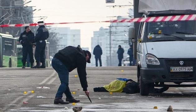 Суд у справі теракту біля Палацу спорту Харкові: обвинувачені просили експертизу