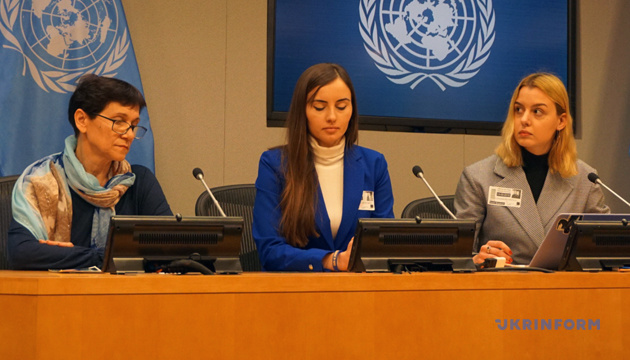 Трохи новин з ООН щодо полонених українських моряків за останні дні