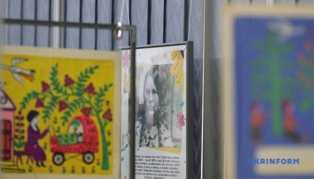 Неизвестные работы Марии Примаченко покажут в Укринформе