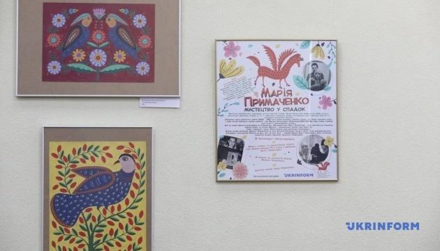 В Укрінформі відкрили виставку робіт родини Примаченків