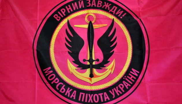 Ukrainian marines to participate in multinational exercise Platinum Eagle 2019