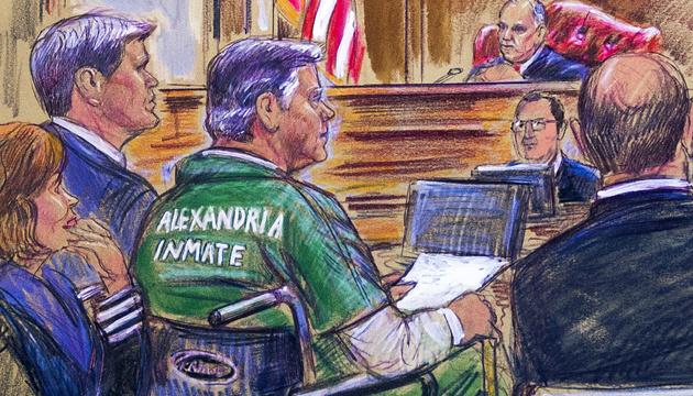 Суд над Манафортом, или