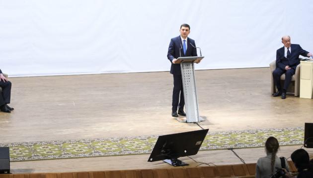 Центральна та місцева влада повинні мати єдині цілі у напрямку реформ — Гройсман
