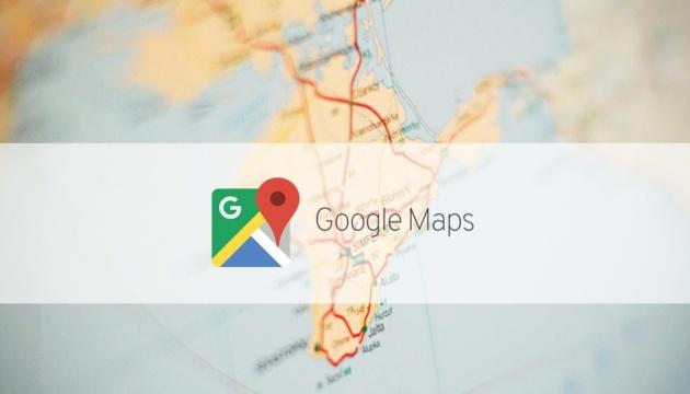 Посол України в США звернувся до Google через
