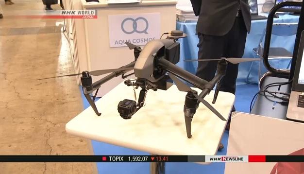На виставці в Японії показали дрон, що літає і плаває