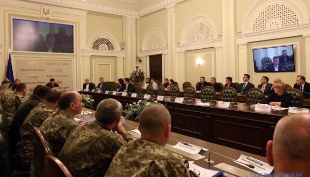 Розкрадання в армії: Єхануров та Іващенко не прийшли на засідання ТСК
