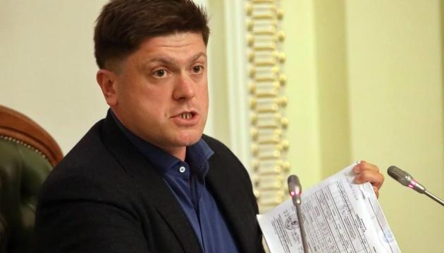 ТСК готує на 28 травня остаточний звіт про розкрадання в армії