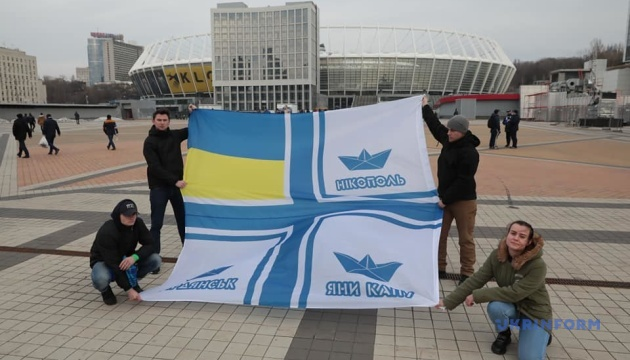 Фанати «Динамо» провели акцію в центрі Києва