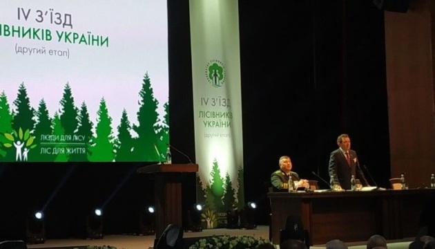 В Україні потрібно створити Міністерство лісового господарства - Бондар