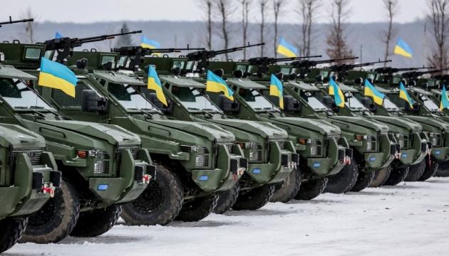 """Украинский ОПК: гриф """"секретно"""" – ширма для темных дел?"""