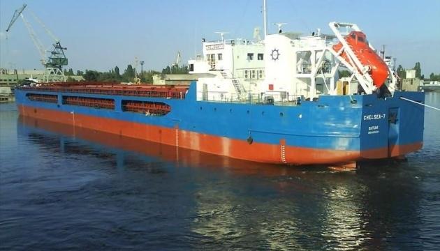 Николаевский завод начал изготавливать конструкции для судна типа CHELSEA