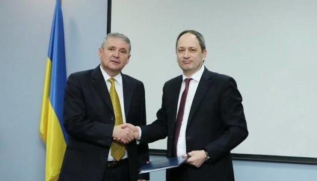 Україна та Боснія і Герцеговина співпрацюватимуть у галузі туризму