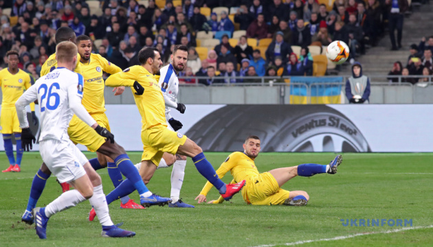 Dynamo Kyiv pulls out of UEFA Europa League