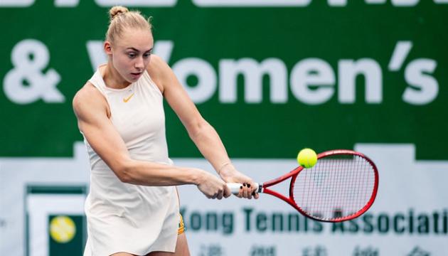 Лопатецкая вышла в 1/2 финала турнира ITF в Ниси-Таме