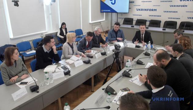 Совет общественного контроля при Государственном бюро расследований: избрание путем электронного голосования