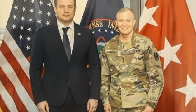 U.S. intelligence community to cooperate with defense intelligence of Ukraine