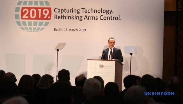 Новые виды оружия: Берлин призывает к четким правилам, чтобы не допустить