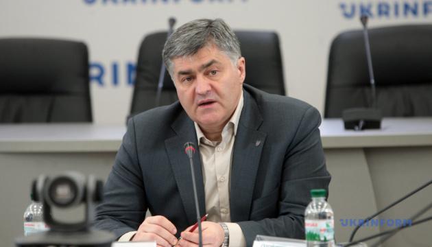 Презентація аналітичної доповіді щодо формування в Україні європейської ціннісної парадигми