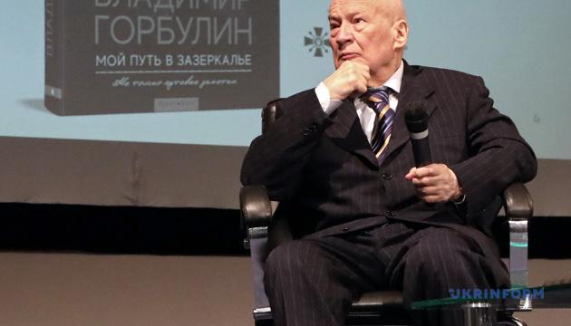 Горбулін очолив наглядову раду Українського інституту безпекових досліджень