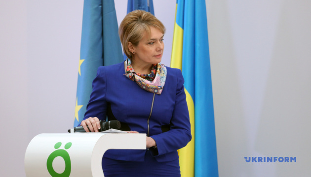 Ukraine, Finland launching joint project to support New Ukrainian School
