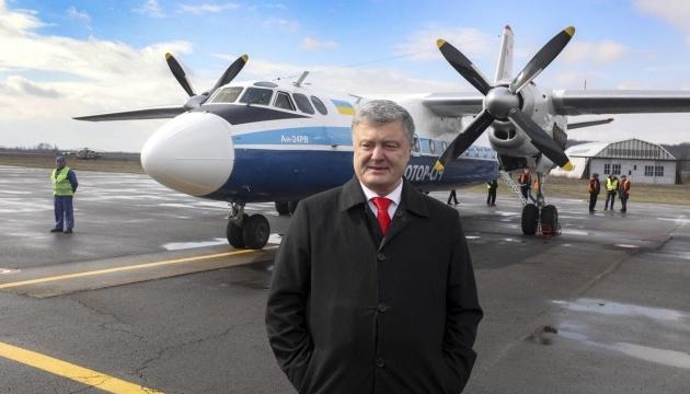 Аеропорт Ужгорода відновив роботу після трирічної перерви — Порошенко