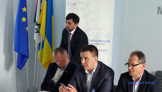У Франківську презентували проект партнерських хабів для залучення бізнесу в ОТГ