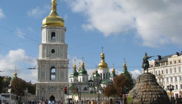 Киев - 173-й в рейтинге городов: опередил Санкт-Петербург, но... не догнал Ереван