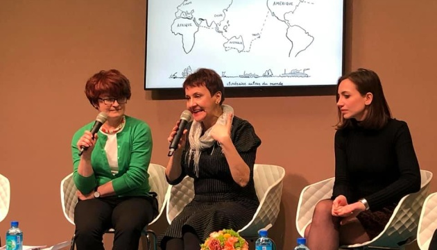 Україна бере участь у Паризькому книжковому салоні