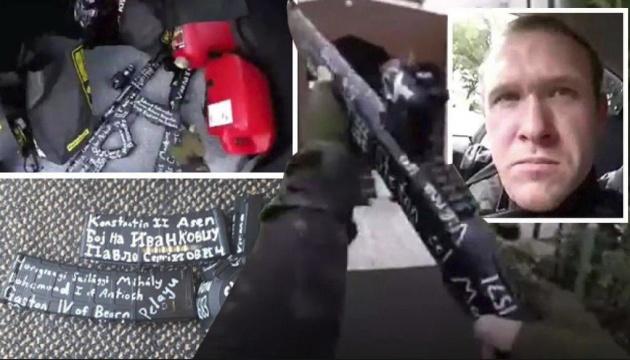 Террорист из Новой Зеландии посещал страны Балканского региона