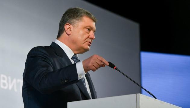 Poroshenko: Ucrania se convierte en el primer país del mundo en diversificar los suministros de combustible nuclear