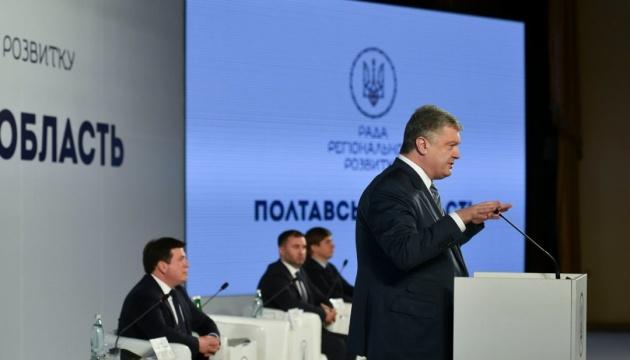 Ні гібридна війна, ні вибори не змусять Україну повернутися під ярмо РФ — Порошенко