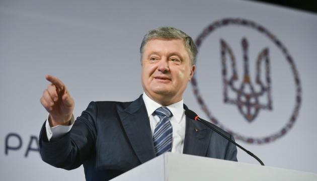 Ucrania estará lista para solicitar ser miembro de la UE y la OTAN hasta 2023