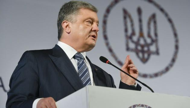 Майже 350 тисячам пенсіонерів Полтавщини індексували пенсію - Порошенко