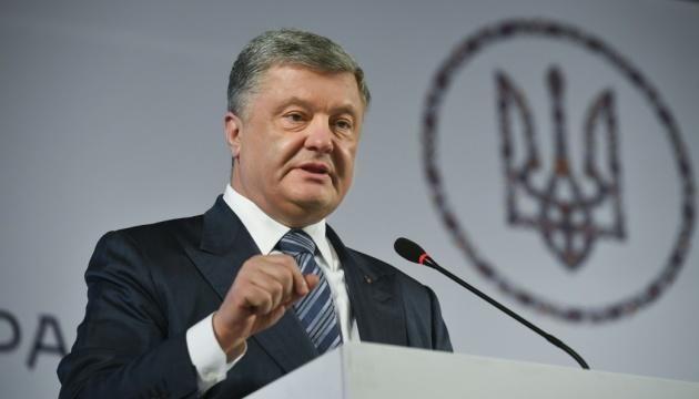 Poroshenko debatirá en Bruselas el puente energético Ucrania-UE
