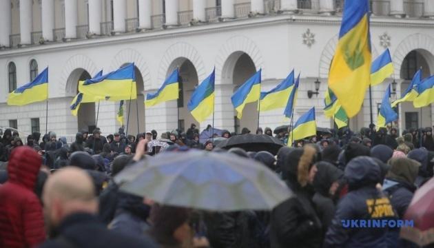 Нацкорпус у центрі Києва проводить акцію протесту