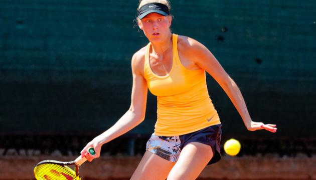Українка Вікторія Дема зіграє у фіналі турніру ITF в Туреччині