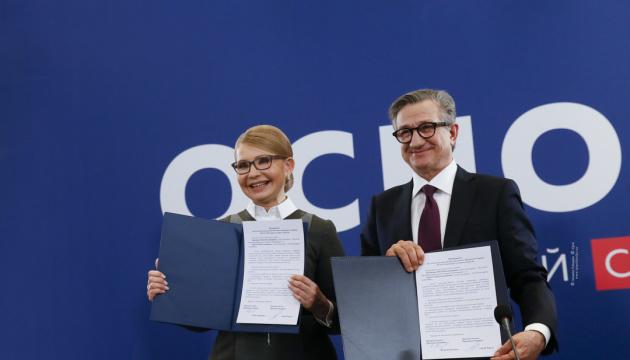Тарута підтримав Тимошенко у виборчих перегонах