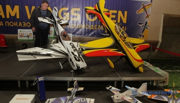 У Дніпрі стартували змагання з авіамодельного спорту Dream Wings Open