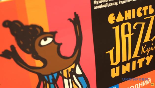 У Києві пройшов ХVIII міжнародний джазовий фестиваль