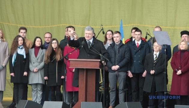 Україна як ніколи наблизилася до вступу до ЄС та НАТО — Президент
