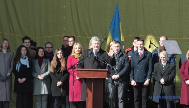 Заворушення на зустрічах з виборцями є спробою зірвати вибори - Порошенко