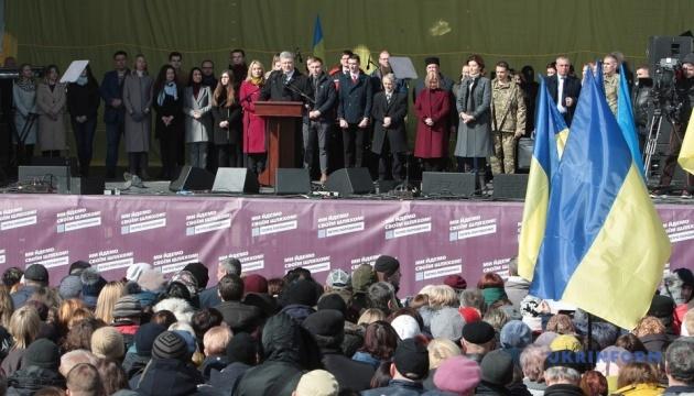 Москва сльозам не вірить і рахується тільки з силою - Порошенко