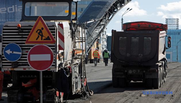 В столице начали демонтировать Шулявский мост