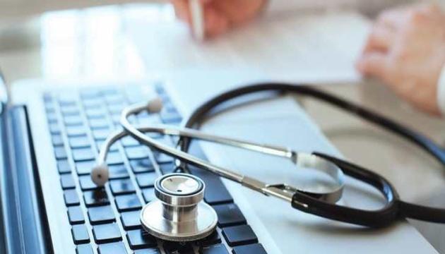 На Київщині відкриється амбулаторія з можливостями телемедицини