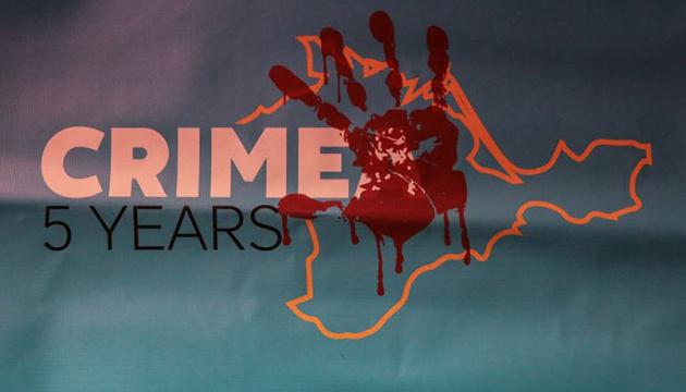 Окупанти подвоїли кількість обшуків і рейдів проти кримських татар - ООН