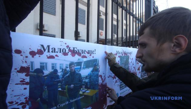 До посольства РФ у Києві принесли фото вбитих російських найманців та пропагандистів