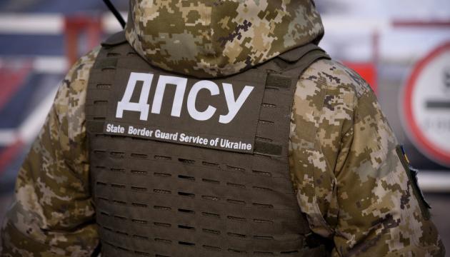 Подружжя з РФ попросило притулку в Україні