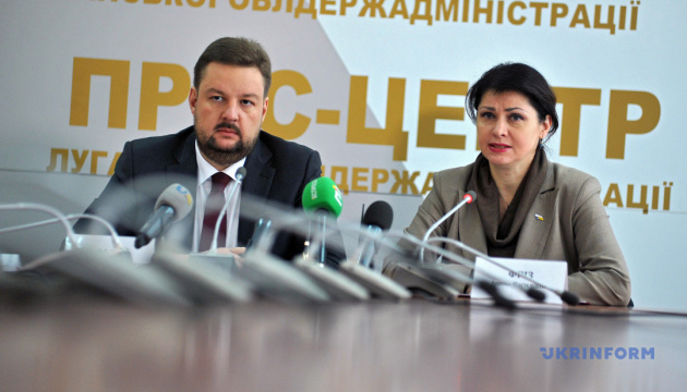 На Луганщині створять реабілітаційний центр для ветеранів АТО/ООС